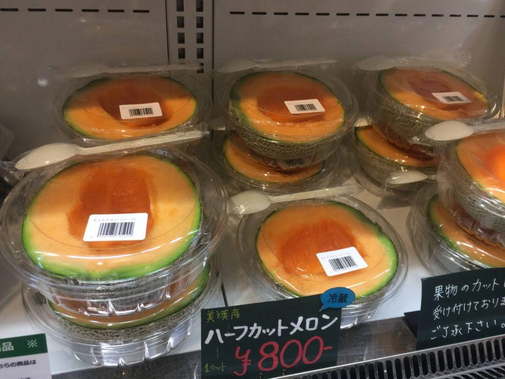 北海道哈密瓜